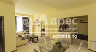 Тристаен апартамент, София, Център, 463515, Снимка 1