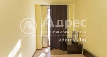 Тристаен апартамент, София, Център, 463515, Снимка 13