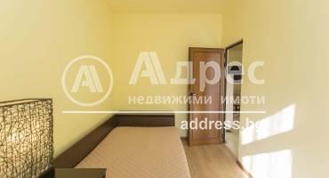Тристаен апартамент, София, Център, 463515, Снимка 14