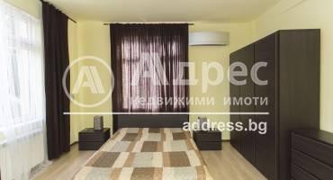Тристаен апартамент, София, Център, 463515, Снимка 16