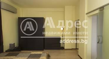 Тристаен апартамент, София, Център, 463515, Снимка 18