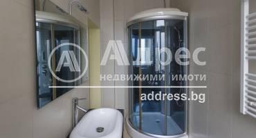 Тристаен апартамент, София, Център, 463515, Снимка 21