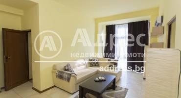 Тристаен апартамент, София, Център, 463515, Снимка 4