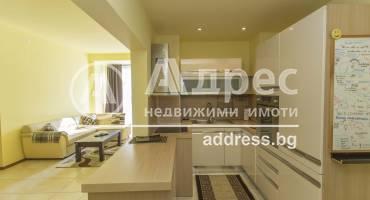 Тристаен апартамент, София, Център, 463515, Снимка 5