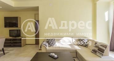 Тристаен апартамент, София, Център, 463515, Снимка 6