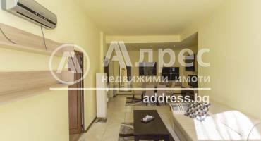 Тристаен апартамент, София, Център, 463515, Снимка 7