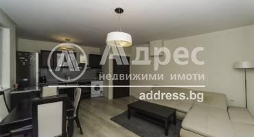 Тристаен апартамент, Пловдив, Христо Смирненски, 506515, Снимка 1