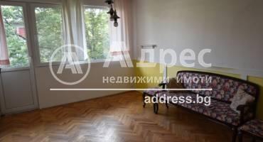 Тристаен апартамент, Стара Загора, Идеален център, 524517, Снимка 1