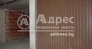Гараж, Благоевград, Струмско, 255518, Снимка 3