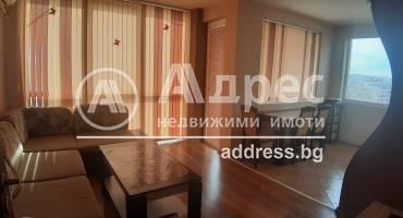 Тристаен апартамент, Велико Търново, Акация, 467518, Снимка 1