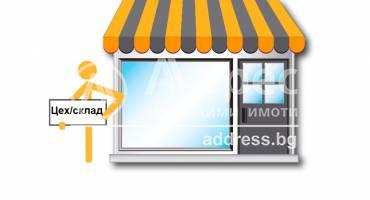 Офис Сграда/Търговски център, Варна, Западна Промишлена Зона, 483518, Снимка 1