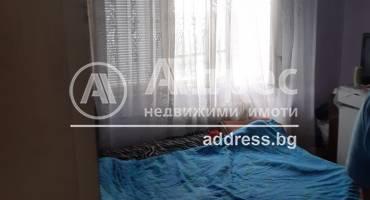 Двустаен апартамент, Плевен, Сторгозия, 518520, Снимка 1