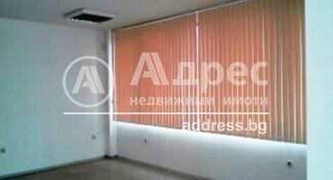 Офис, Благоевград, Широк център, 98521, Снимка 1