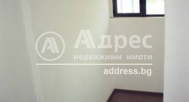 Офис, Благоевград, Широк център, 98521, Снимка 4