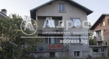 Тристаен апартамент, София, Бояна, 463522, Снимка 1