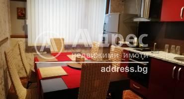Тристаен апартамент, Бургас, Център, 467523, Снимка 5