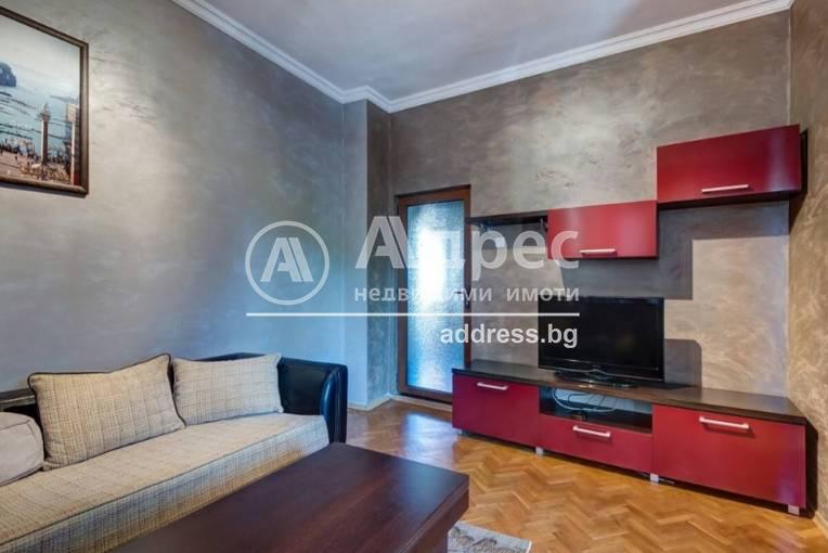 Тристаен апартамент, Бургас, Център, 467523, Снимка 1