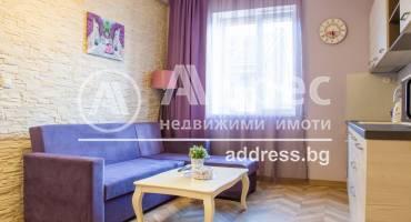 Многостаен апартамент, София, Център, 512523, Снимка 1