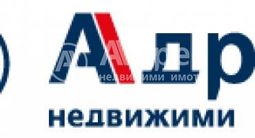 Цех/Склад, Плевен, Индустриална зона, 522524, Снимка 1