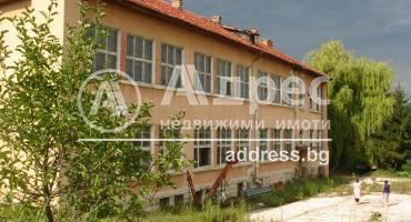 Офис Сграда/Търговски център, Дряновец, 420525, Снимка 2