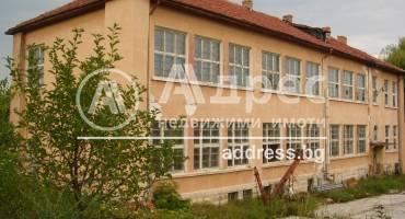 Офис Сграда/Търговски център, Дряновец, 420525, Снимка 3