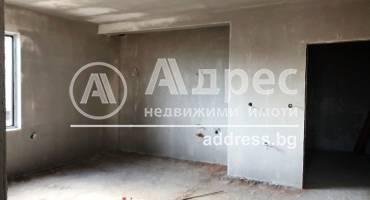 Тристаен апартамент, Благоевград, Широк център, 508525, Снимка 1