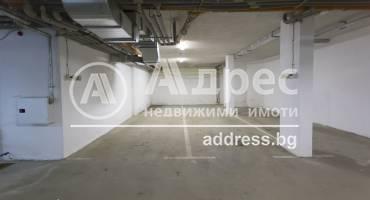 Гараж, София, Кръстова вада, 454526, Снимка 1