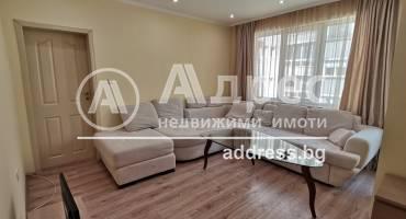 Тристаен апартамент, Варна, Червен площад, 525526, Снимка 1