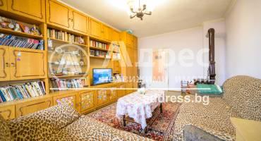 Тристаен апартамент, Пловдив, Христо Смирненски, 472527, Снимка 1