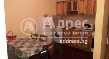 Тристаен апартамент, Благоевград, Широк център, 479527, Снимка 1