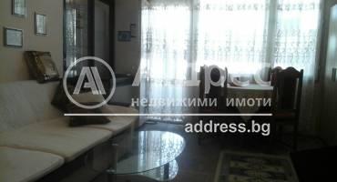 Тристаен апартамент, Пазарджик, Център, 481528, Снимка 1