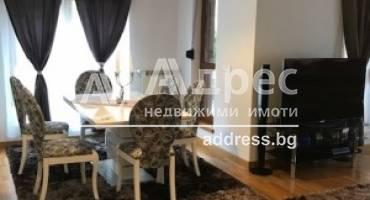 Многостаен апартамент, София, Бояна, 509528, Снимка 1