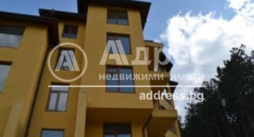 Тристаен апартамент, Банкя, Михайлово, 294529, Снимка 1