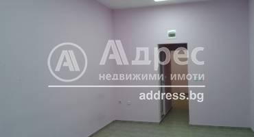 Офис, София, Зона Б 19, 427530, Снимка 1