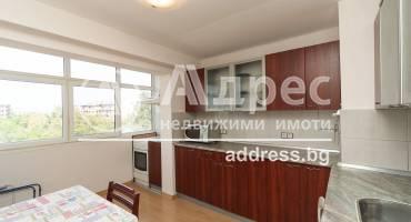 Тристаен апартамент, Бургас, Братя Миладинови, 461530
