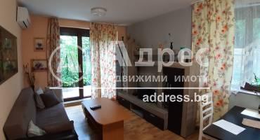 Двустаен апартамент, София, Лозенец, 525531, Снимка 1
