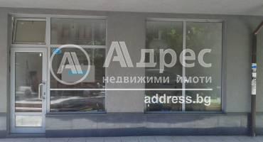 Магазин, София, Зона Б 19, 427532, Снимка 1