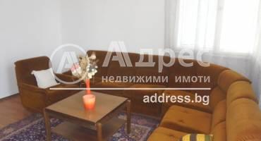 Тристаен апартамент, Ямбол, Каргон, 430532, Снимка 1