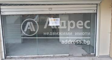 Офис, София, Дианабад, 499533, Снимка 1