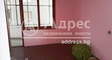 Многостаен апартамент, Благоевград, Орлова чука, 297534, Снимка 2