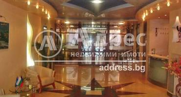 Хотел/Мотел, Ямбол, Център, 417534, Снимка 1