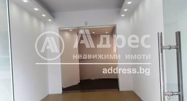 Офис, Благоевград, Център, 483534, Снимка 1