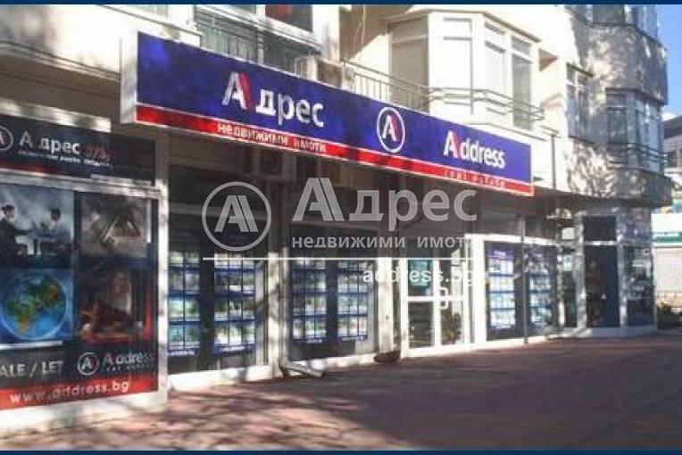 Магазин, Благоевград, Център, 136535, Снимка 1