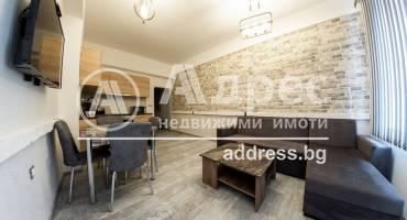 Хотел/Мотел, София, Център, 494535, Снимка 1