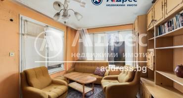 Многостаен апартамент, Плевен, Сторгозия, 504535, Снимка 1