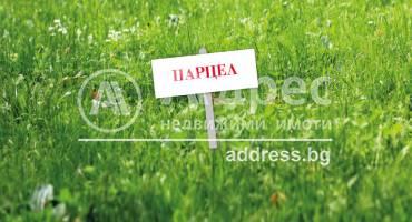 Парцел/Терен, София, Враждебна, 420536, Снимка 1