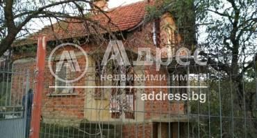 Къща/Вила, Сливен, Вилна зона, 520536, Снимка 1