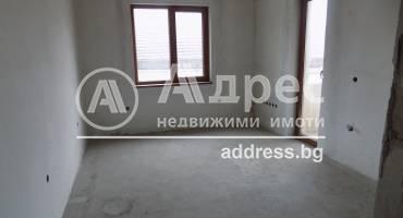 Тристаен апартамент, Хасково, Център, 409537, Снимка 1