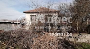 Къща/Вила, Недялско, 504537, Снимка 1