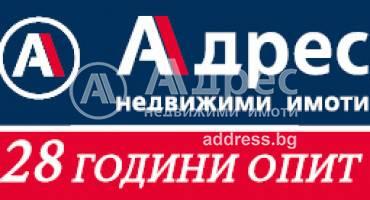 Двустаен апартамент, Карлово, 515537, Снимка 1